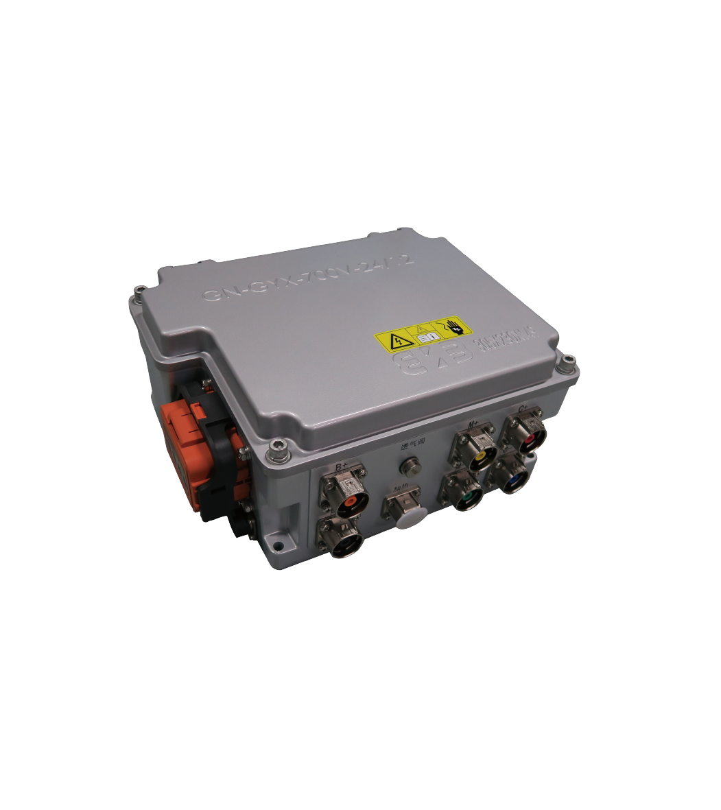 Electric Vehicle Power Distribution Unit
